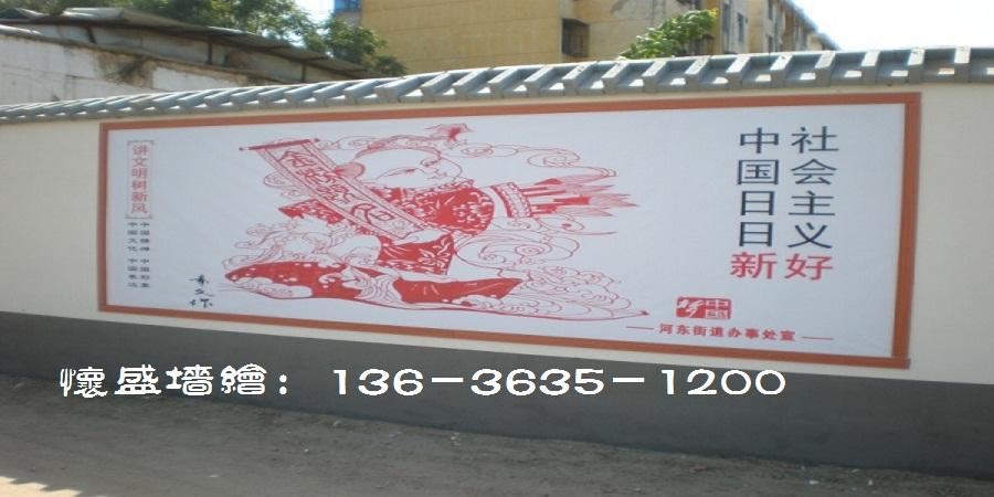 中国墙绘第一家-上海怀盛墙绘有限公司