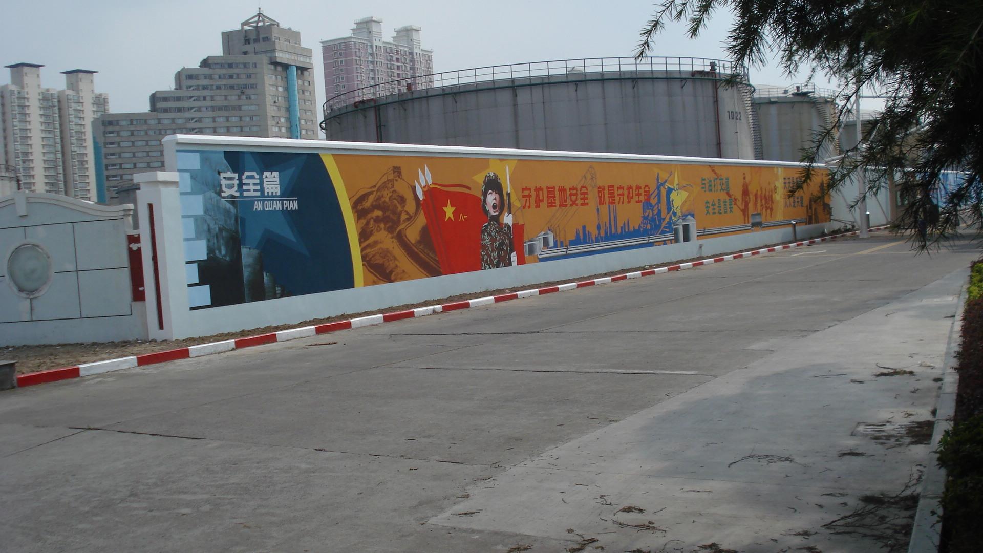 贵州文化墙墙体彩绘_上海墙体彩绘专家13636351200