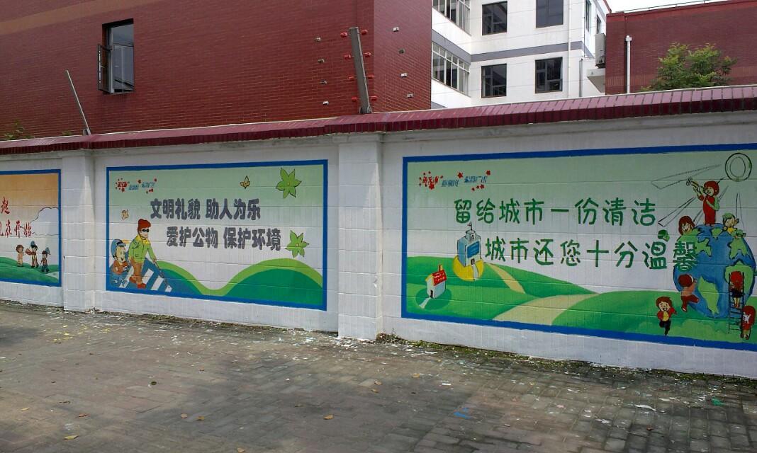 创文明城市卫生宣传彩绘